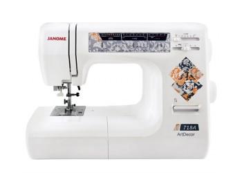 Швейная машина Janome ArtDecor 718 A в Минске