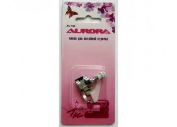 Лапка для потайной строчки AURORA AU-108