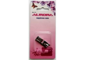Лапка подрубочная, 2мм AURORA AU-111