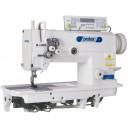 Промышленная швейная машина Protex TY-B842-3