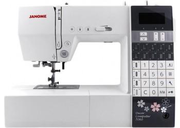 Швейная машина Janome DC 7060 в Минске