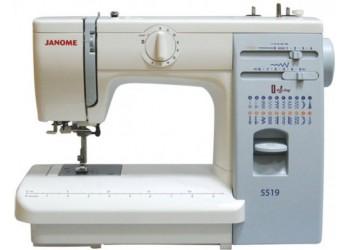 Швейная машина Janome 5519 в Минске