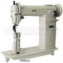 Швейная специальная машина Protex TY-6820